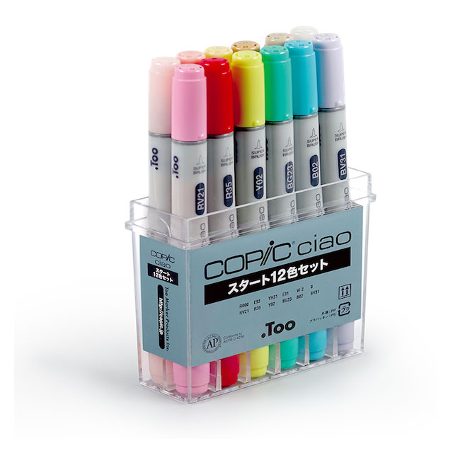 Copic Marker Ciao Markers Premium Artist Markers