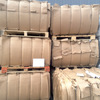 /product-detail/kraft-paper-waste-scrap-occ-waste-paper-11-62002626113.html