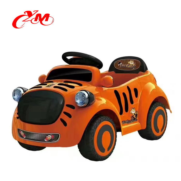 best price seater kids electric car kids car toy automatic children car for sale