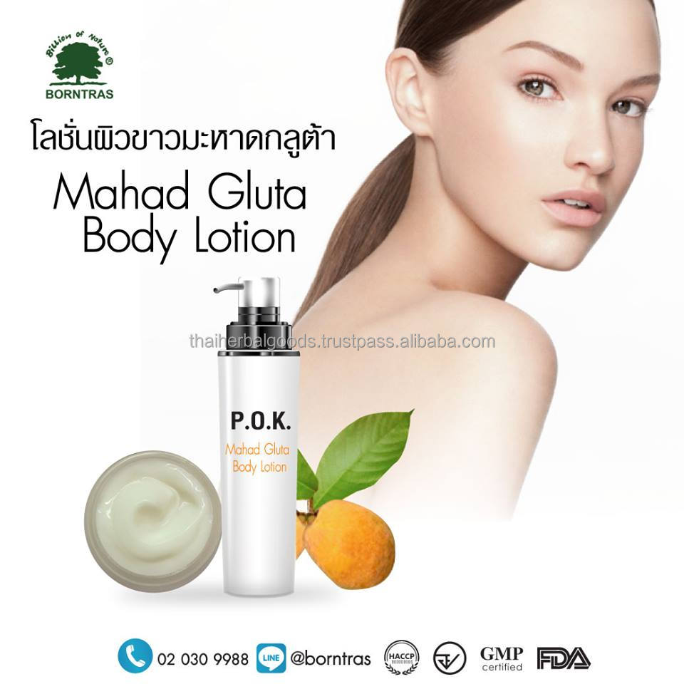 Mahad Whitening Body Lotion