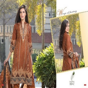 pakistani lawn designers suits in Lahore / lawn Faisalabad / lawn fabric