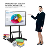 60 Inch Education Touch Screen Display Digital Whiteboard Equipment for Teacher Kids