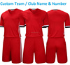 Liverpool home soccer kits football uniform men sports set IM.2223