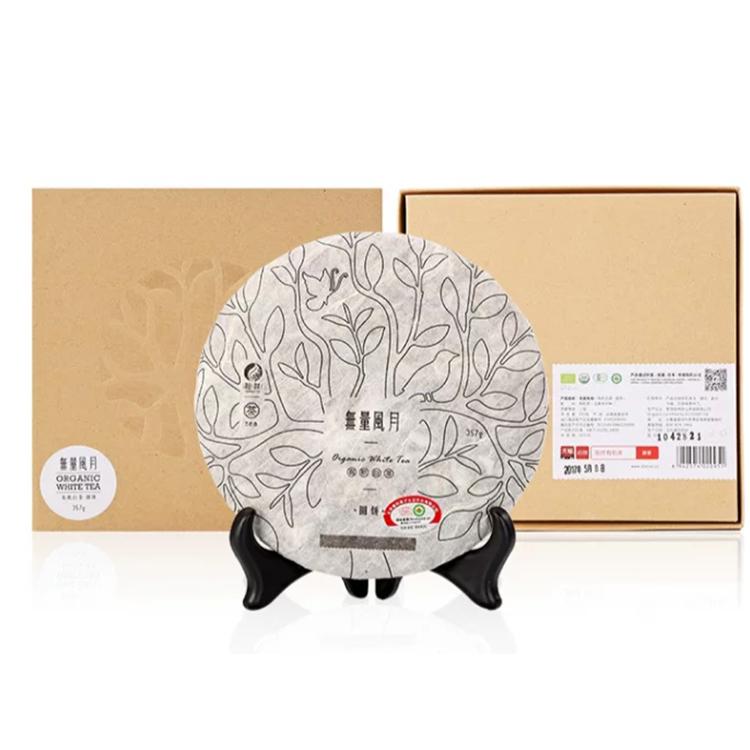 2020 compress healthy white tea cake 357g - 4uTea   4uTea.com