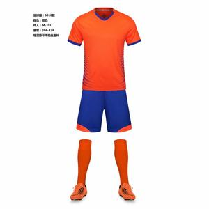 new product 29c9d 08c19 Fast Dvlivery Wholesale Classical Orange Plain Soccer Jersey,Football Jersey