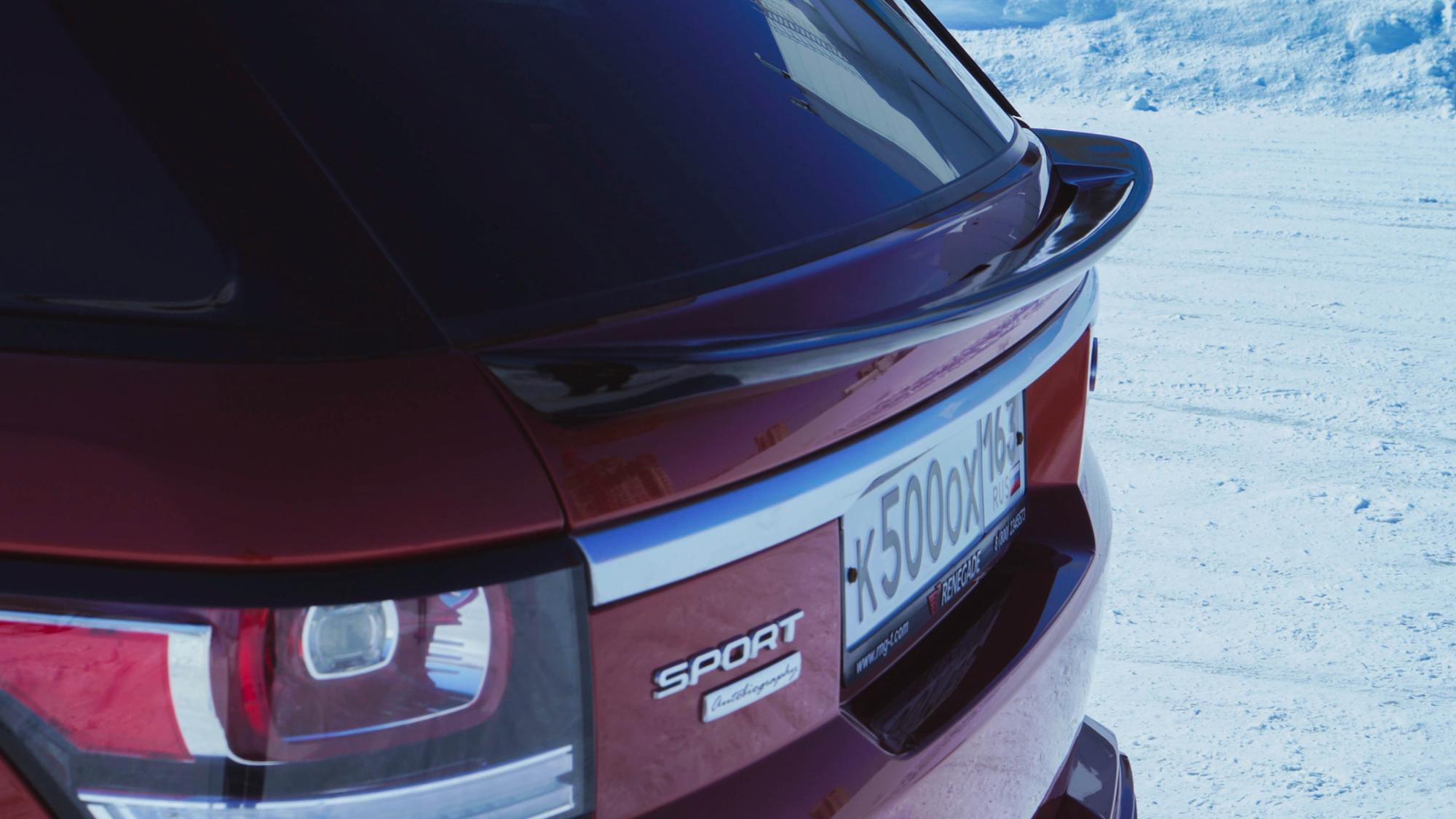 "Spoilers for car Range Rover Sport L494 from ""Renegade"""