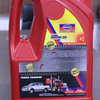 Diesel Motor Oil , SAE 30, 40 , 50 ,Automotive Lubicant oil motorcycle , cars , diesel engines - Tanzania, DUBAI , UAE