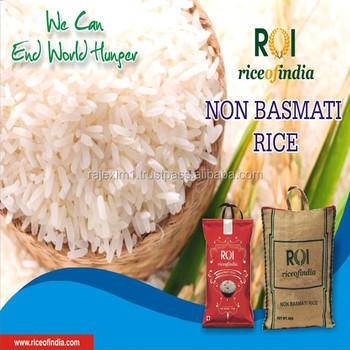 Kranti White Idly Rice Suppliers - Buy Kranti White Idly Rice  Suppliers,Short Grain Rice,Idly Rice Product on Alibaba com