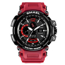 Smael, лидер продаж 2020, роскошные Брендовые мужские военные спортивные часы G style, светодиодные цифровые водонепроницаемые часы 50 м, мужские ча...(Китай)