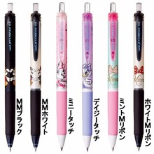 Reliable and Durable school student Oil based ballpoint pen with multiple functions made in Japan