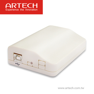 ARTECH AD102 - Caller ID with USB Interface (CTI)