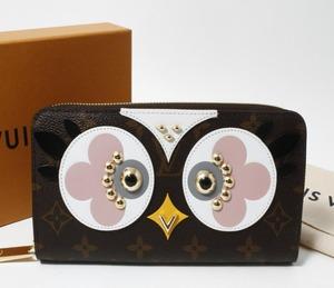 8e56ac03c5b2 Louis Vuitton Wallet