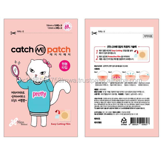 catch me patch me buy online