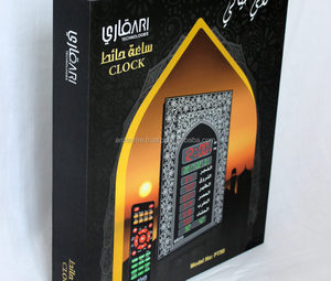 Quran Clock, Automaic prayer time for 5000 cities with full Quran , PT50,  LED Display