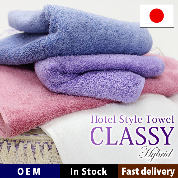 Hotel Style Towel CLASSY Hybrid. made in Japan [face][bath][ hand] Senshu Towel