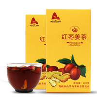 2019 New flavored Chinese wolfberry goji berry red jujube red dates ginger rose brown sugar Combination flower blooming tea