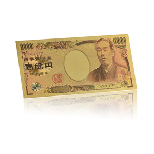 New Product Custom Japanese Money Ten Million Plated Gold Foil Banknote Currency Note Collection For Business Gift