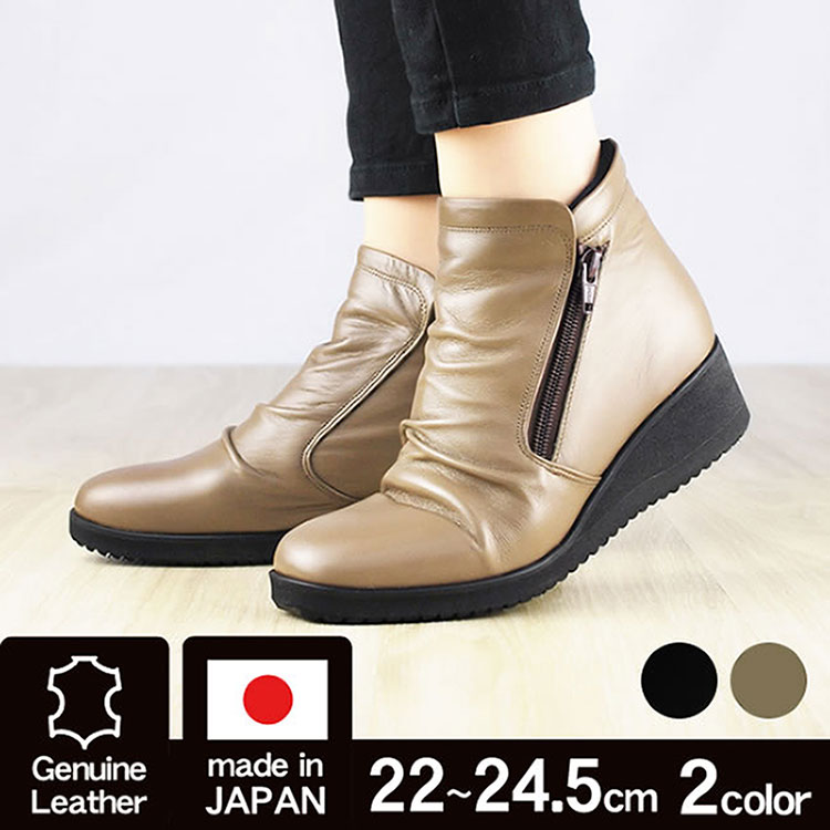 hanokaze brand rubber boot black shoes women oak Classical and from Japan ankle AUcB7