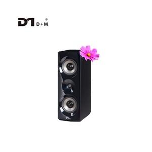 Kicker Mp3 Mp4 Amplifier Speaker for Audio