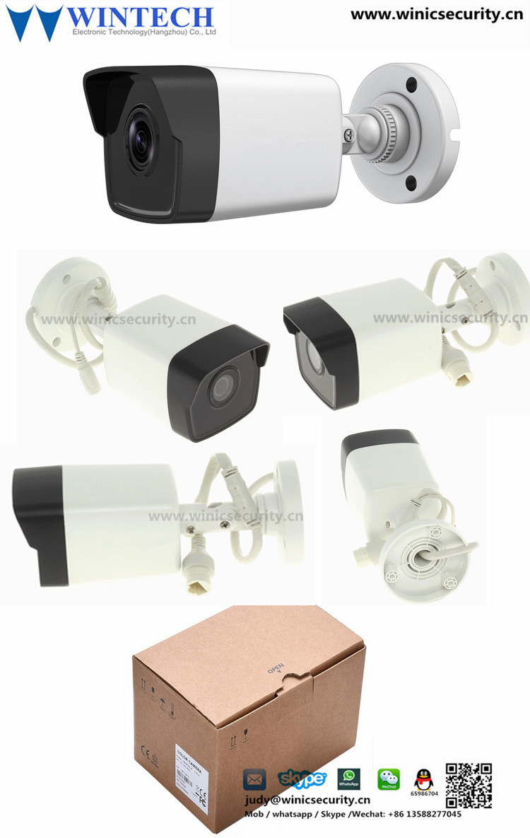 PAL lens 4mm 1MP CCTV outdoor IP67 POE bullet DS-2CD1001-I 1.0 MP CMOS hik OEM Better than Dahua IP Network camera