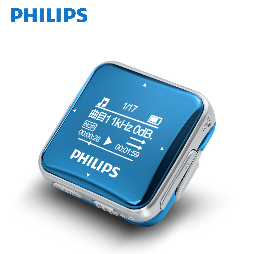 Philips Free Arabic Music Islamic Songs Mp3 Free Download - Buy Mp3 Player  Music Downloads,Free Arabic Music Mp3 Download,Islamic Songs Mp3 Free