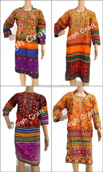 a76ab93e5f2 Afghani Embroidered Tunic -Balochi Afghan Tunic- Afghani Mirror Work Tunic -Vintage  Tunic Tops