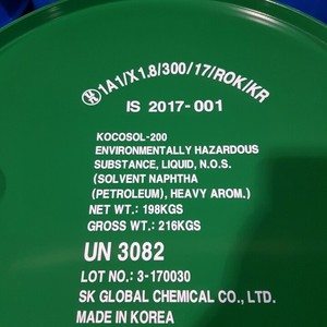 Naphtha, Naphtha Suppliers and Manufacturers at Alibaba com