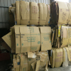 /product-detail/white-paper-cuttings-occ-waste-paper-old-carton-dsocc-oinp-onp-scrap-paper-50046765621.html