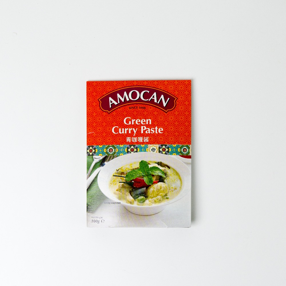 Green Curry, Green Curry Suppliers and Manufacturers at Alibaba.com