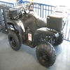 EPA 2018 Yamaha Grizzly 700 FI Auto. 4x4 EPS Special Edition