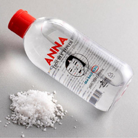 [SalTherapy] ANNA TROUBLE TONER