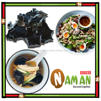 Dried Black Fungus - Jelly Wood ear Mushroom High Quality - Best Price!