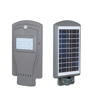 Pir sensor 12 20 25 40 60 watt smd li-ion battery led street light with solar panel and battery