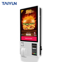 24 inch self service touch screen self payment ordering kiosk wall mounted kiosk with thermal printer