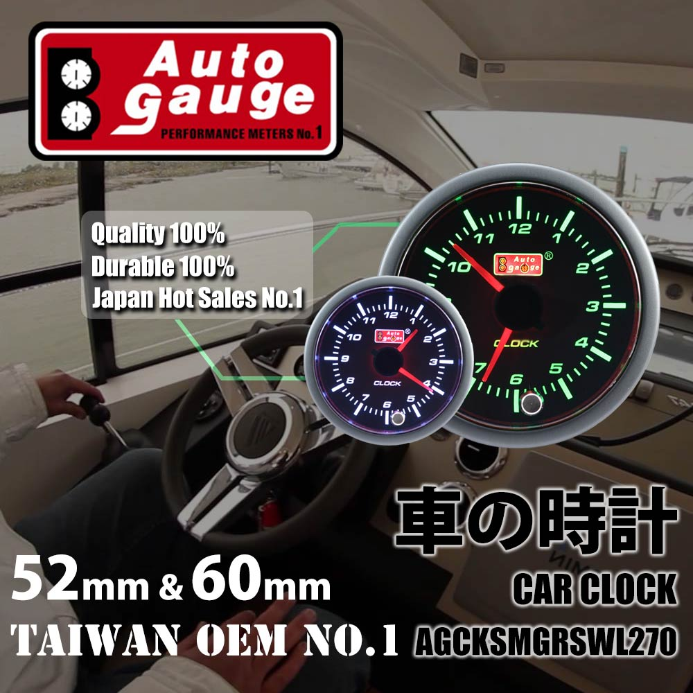 52mm white green LED light analog car clock gauge