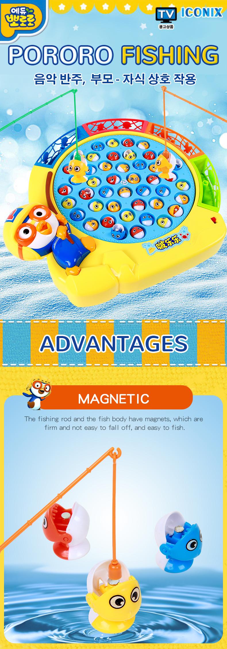 TongLi 1581 çocuk oyuncakları erkek ve kız için balıkçılık oyuncak eğitici dayanıklı plastik manyetik balıkçılık oyuncaklar oyunu ile daha küçük balık