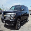 2019 Chevrolet Suburban 1500 LT 4WD 5.3L V8 SUV 7-passenger, multiple units available, Ships Worldwide