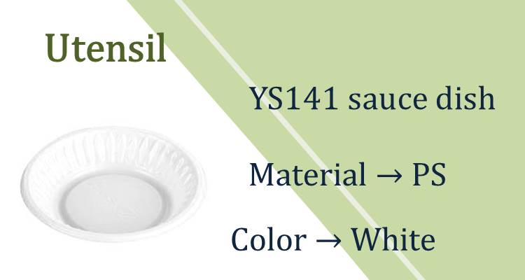 75mm * 18mm plastic sauce dish for wholesale