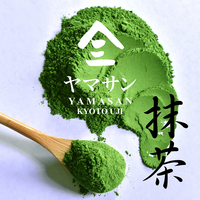 Organic matcha green tea Japan 'KIWAMI', 'KYO', 'BI'