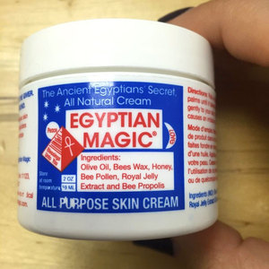 Egyptian Magic Natural Skin Cream 4oz & 2oz