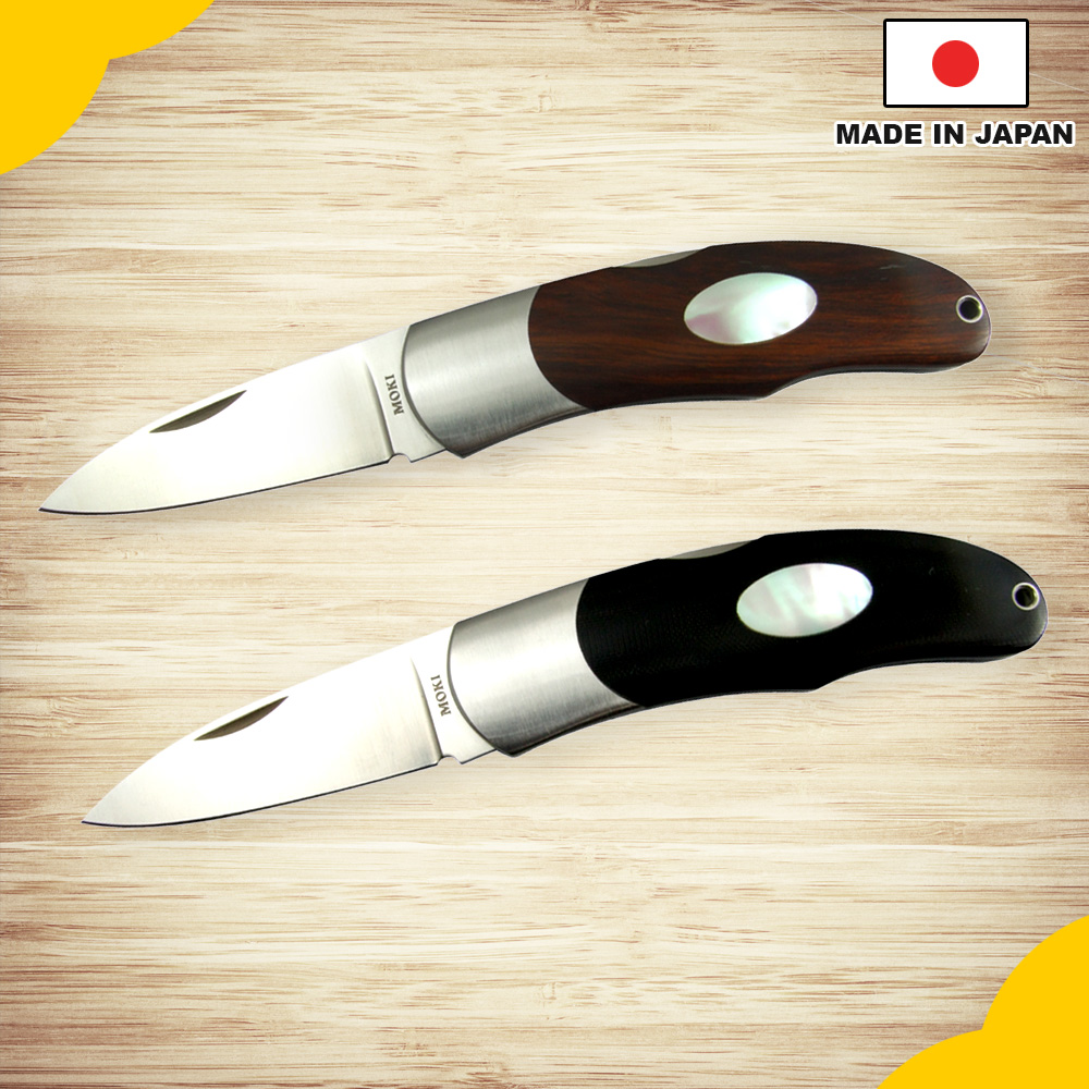 "Premium and tasteful knife pocket, folding knife ""Calliope"" made in Japan for several uses including a back skin case"
