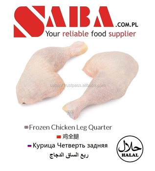 HALAL Frozen Chicken Leg Quarter POLAND