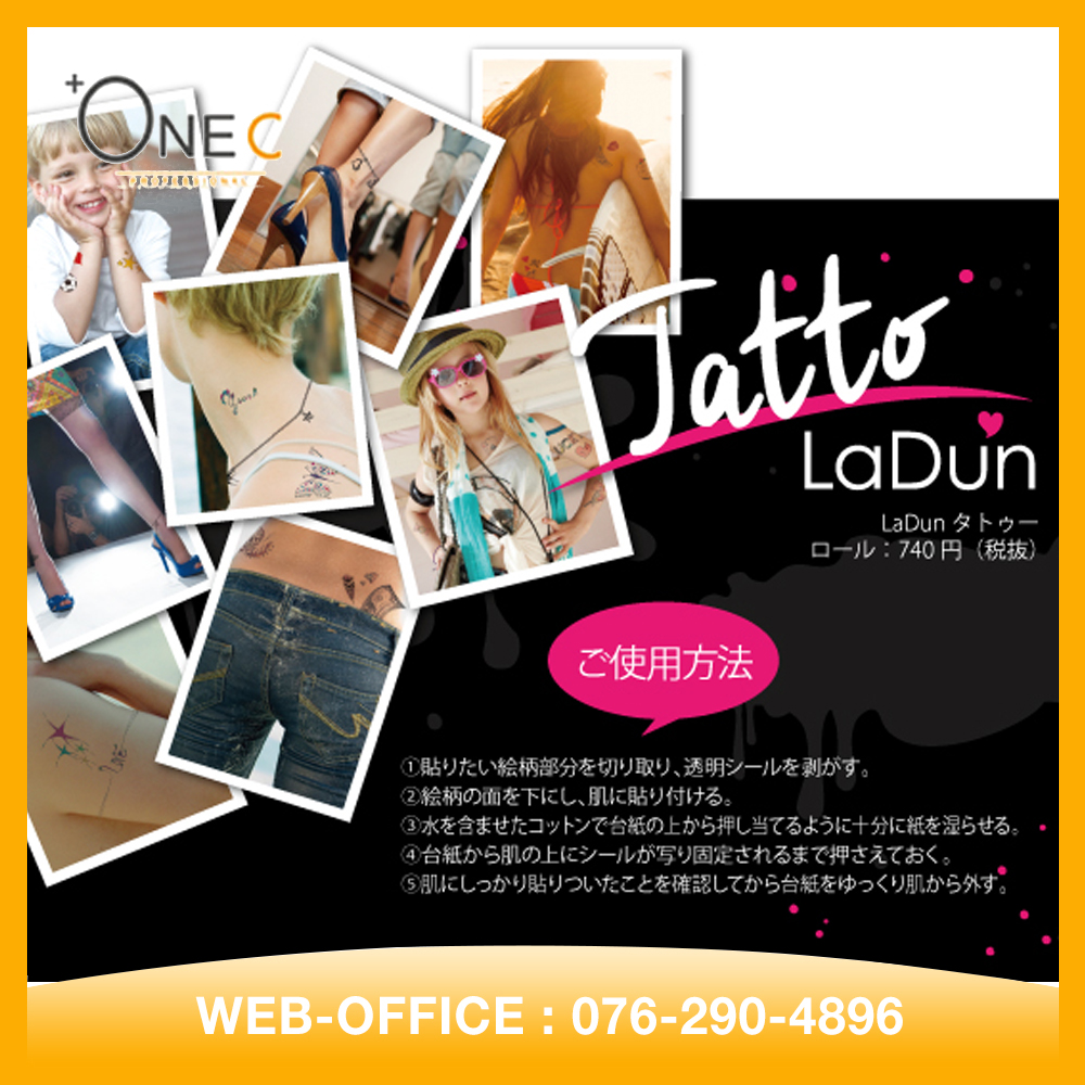 team bride metalic tattoo, metallic tattoo ink from japan