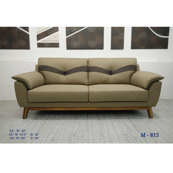 Modern Stylish Fabric Sofa With Wooden