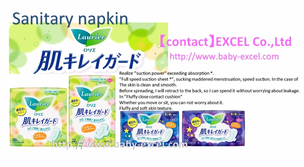 Easy to use and Professional Unicharm Japan Sanitary Napkin for sanitary napkin ,Pads with Wings