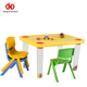 Hot Sales Kids Kindergarten Strong Stable Waterproof Transparent Leg Plastic Children Table
