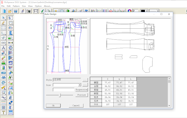 Richpeace Garment Cad Software Pattern Fashion Design Grading And Marker