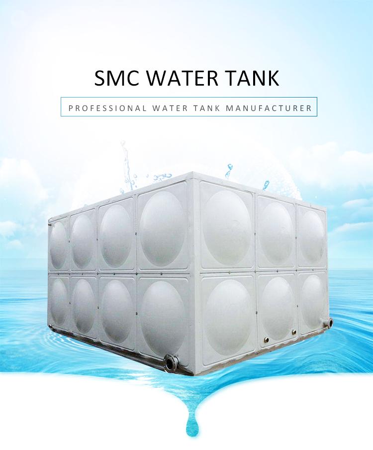 frp water tank.png