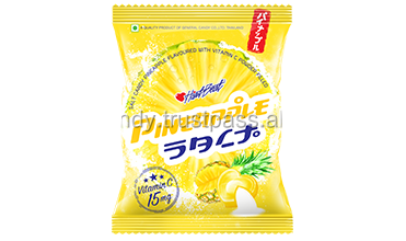Love Salak Salt Candy With Filling Vitamin C Powder Inside - Buy  Candy,Center Filled Candy,Fruit Filled Hard Candy Product on Alibaba com