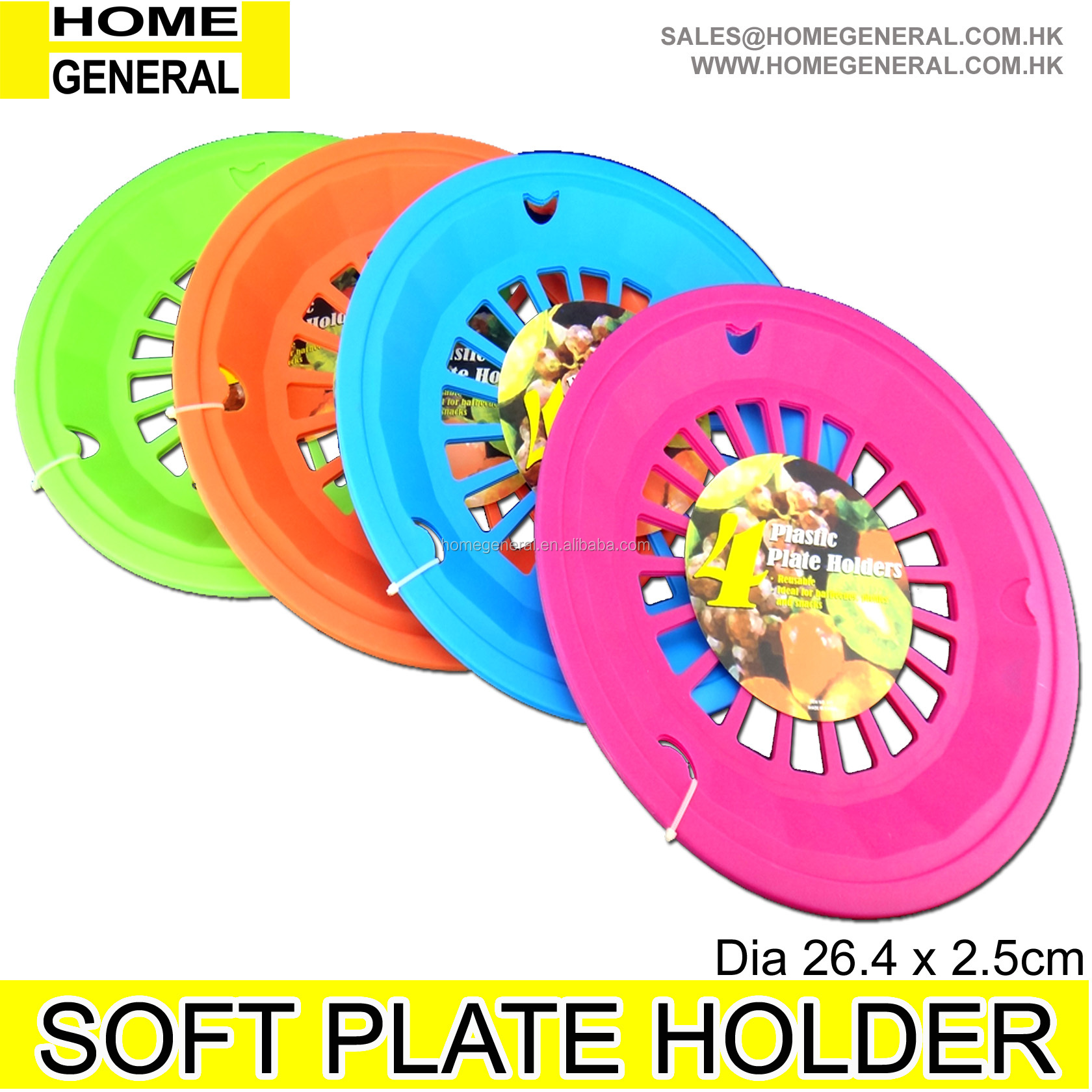 PARTY GENERAL 4PCS SET PLASTIC PLATE HOLDER PARTY PLATE HOLDER